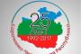 Масштабные торжества по случаю 25-летия Карачаево-Черкесии пройдут во всех муниципальных образованиях республики 29-30 сентября