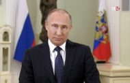 Владимир Путин обратился к россиянам в преддверии выборов Президента РФ!