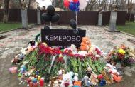 Жители СКФО вместе со всей страной скорбят по погибшим при пожаре в торговом центре «Зимняя вишня» в Кемерово