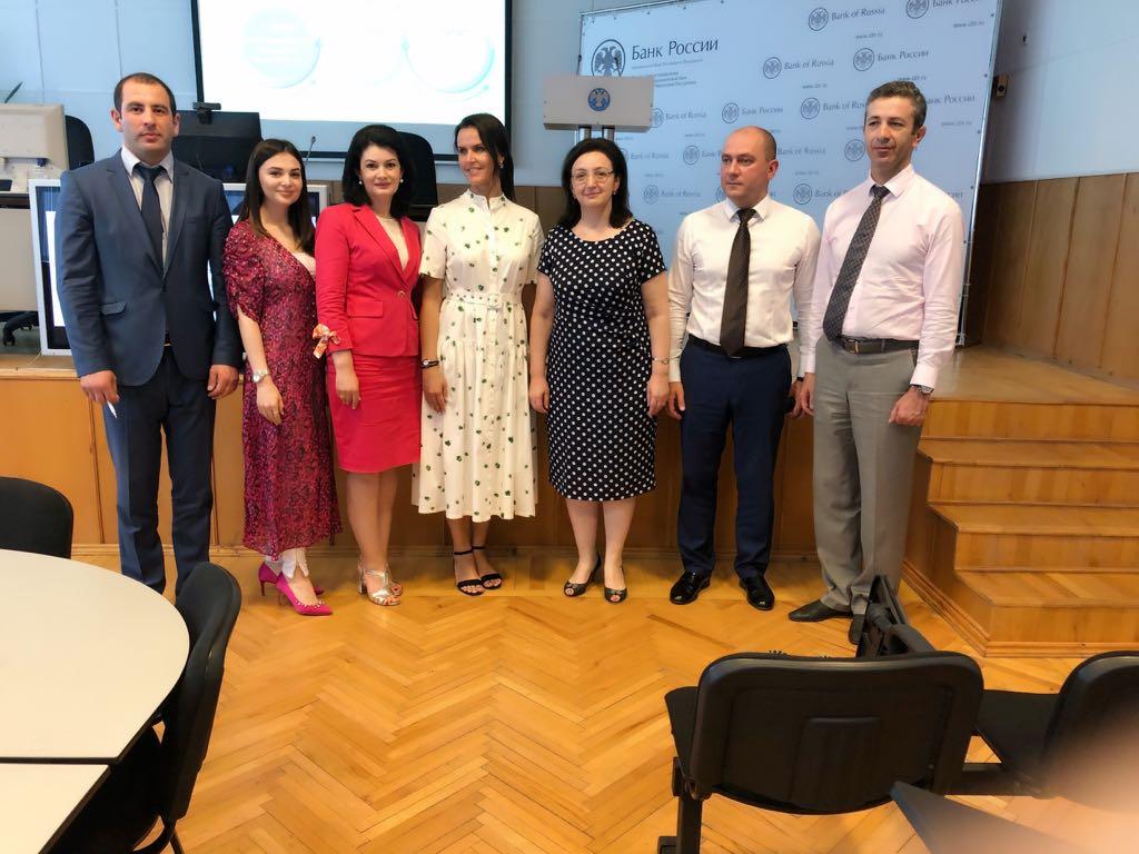 Обсуждение проекта «Основные направления развития финансового рынка на 2019-2021 годы»