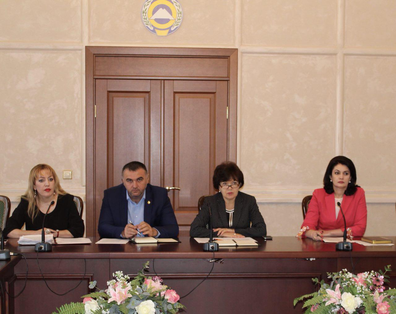 Заседание Методического совета по внедрению федеральных стандартов бухгалтерского учета для организаций государственного сектора