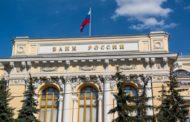 Банк России принял решение повысить ключевую ставку на 0,25 процентного пункта, до 7,50% годовых