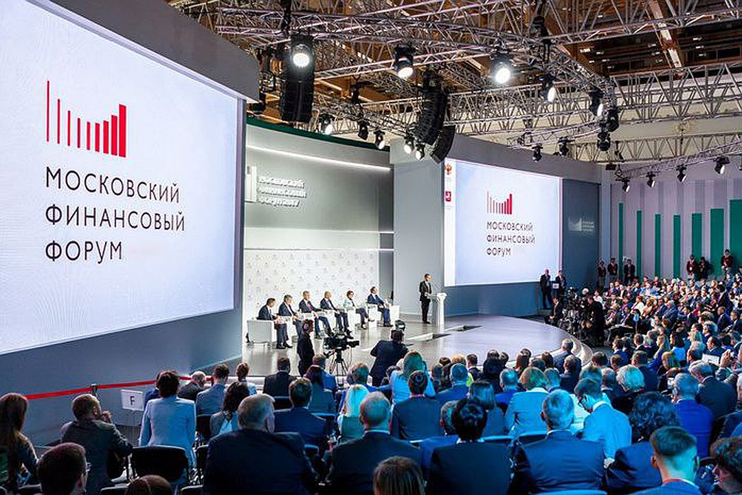 Стратегическая сессия московского финансового форума пройдёт в онлайн-формате