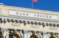 Отделение Банка России по Карачаево-Черкесии приглашает на День открытых дверей в формате онлайн