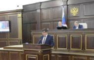 Состоялась 16 сессия Парламента КЧР VI созыва