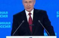 Владимир Путин на съезде