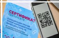 Мошенничество при привязке QR-кодов к карте